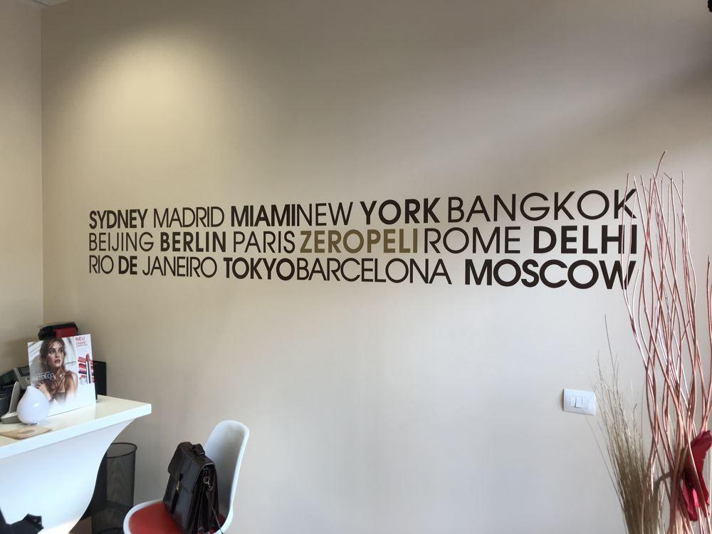 adesivo murale personalizzato